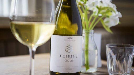 Petritis Limassol Kyperounda Winery